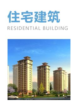 陕西西安7層闆式建築中高層住宅13#-纯住宅工程造價指標