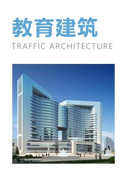 廣東惠州2層體育场馆4#-體育馆工程造價指標