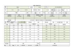 压力表检定记录(0-10)MPaY-100自动计算误差高效