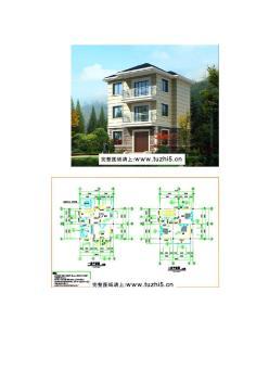 二层小别墅设计图纸