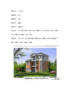 三层小别墅设计图纸