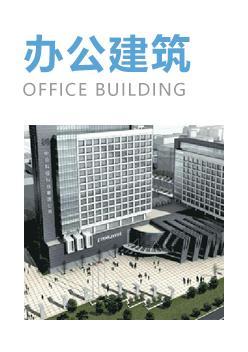 广东佛山7层板式建筑普通办公楼41#-行政办公楼工程造价指标